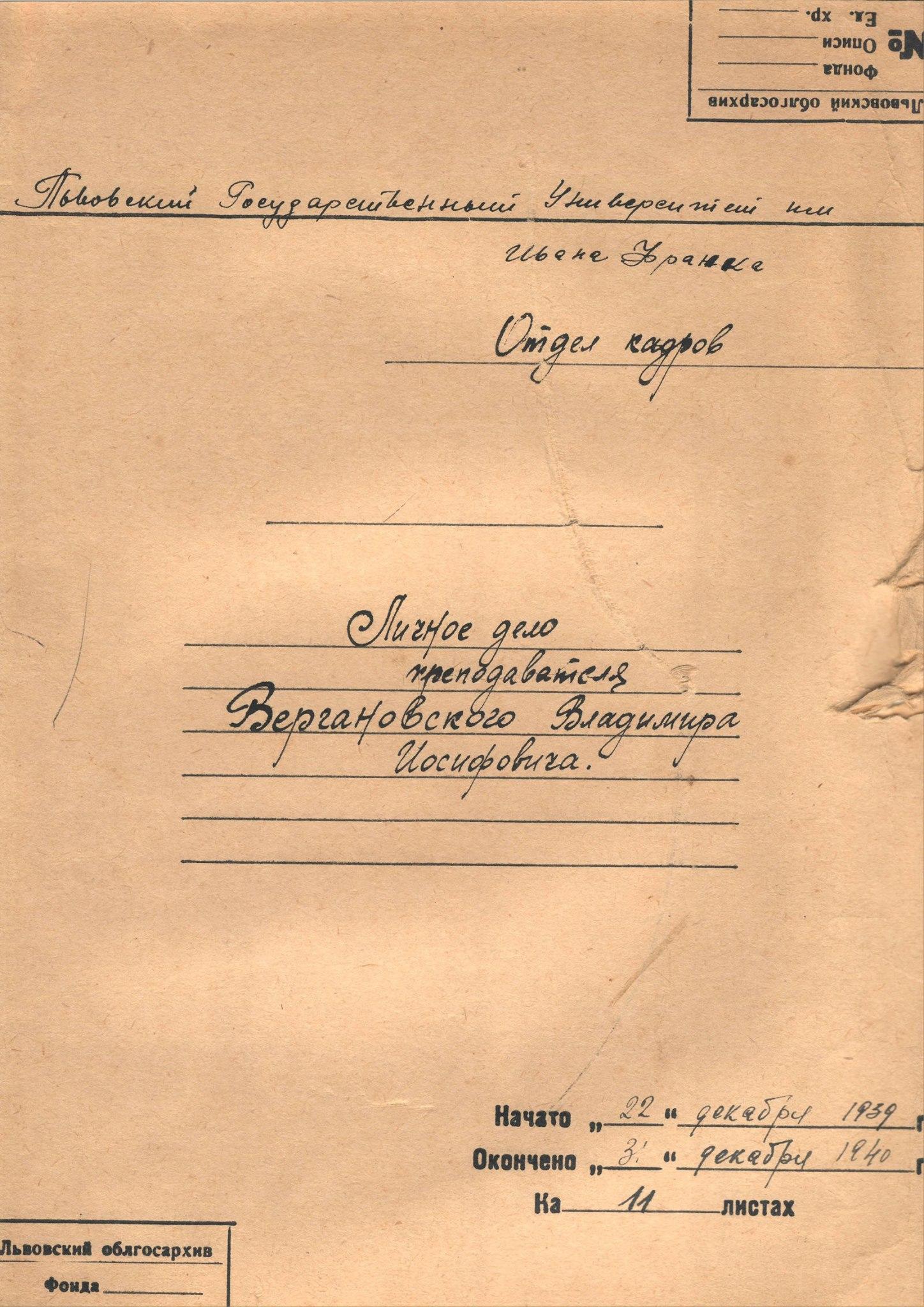 обкладинка альбому 1949